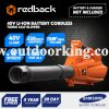Redback Battery Blower RB-BL