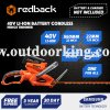Redback Battery Hedgetrimmer RB-HT