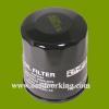 499532 490652071 Kawasaki Oil Filter 49065-2078
