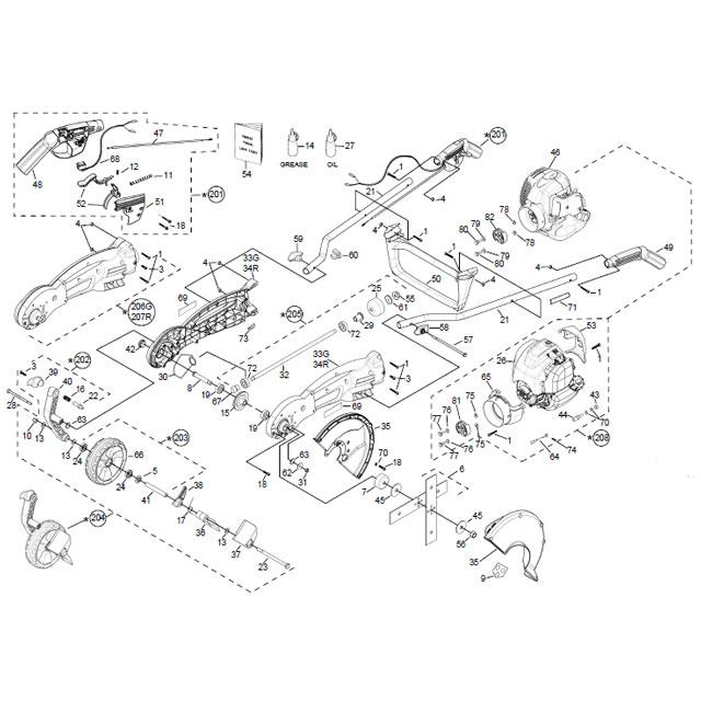 Atom 440 450 Parts List